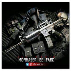 Ali VaziR Monhaser Be Fard