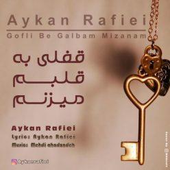 Aykan Rafiei Gofli Be Ghalbam Mizanam