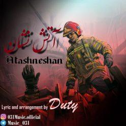 Duty Atashneshan