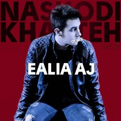 Ealia Aj Nashodi Khasteh