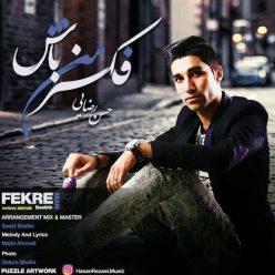 Hasan Rezaei Fekre Man Bash