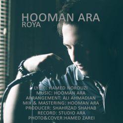 Hooman Ara Roya