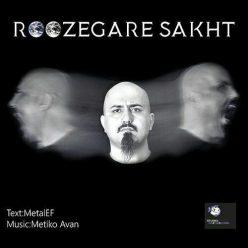 MetalEf Roozegare Sakht