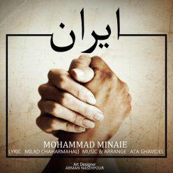 Mohammad Minaei Iran scaled
