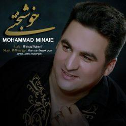 Mohammad Minaie Khoshbakhti