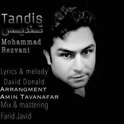 Mohammad Rezvani Tandis