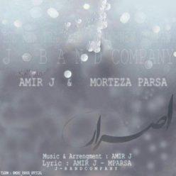Morteza Parsa Ft. Amir J Esrar