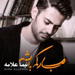 Nima Allameh Mobarakam Bashe 480x480