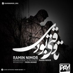 Ramin Nimor Ta Vaghti Boodi
