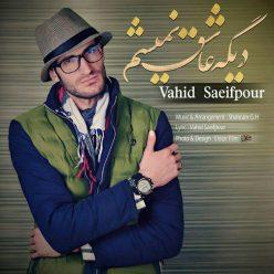 Vahid Saeifpour Dige Ashegh Nemisham