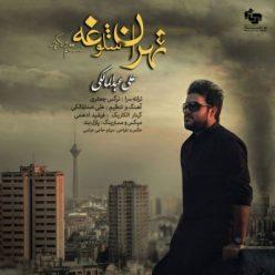 Ali Abdolmaleki Tehran Sholooghe