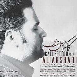 Ali Arshadi Collection
