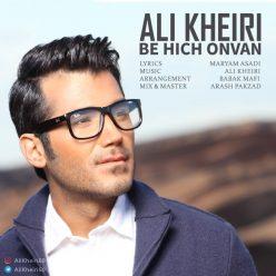 Ali Kheiri Be Hich Onvan
