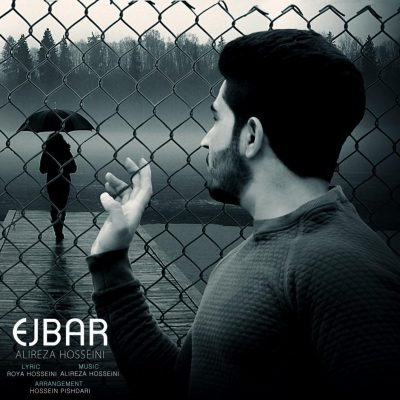 Alireza Hosseini Ejbar scaled