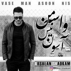 Arsalan Shadkam Vase Man Asoon Nis