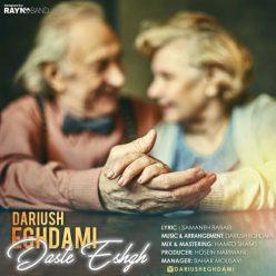 Dariush Eghdami Daste Eshgh 1