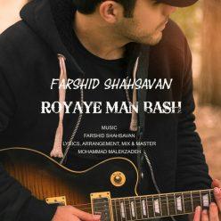 Farshid Shahsavan Royaye Man Bash