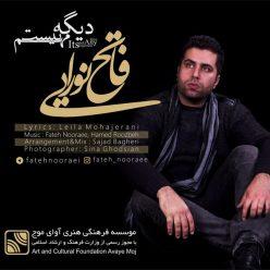 Fateh Nooraee Dige Mohem Nist
