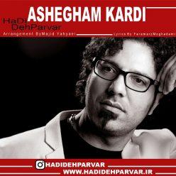 Hadi Dehparvar Ashegham Kardi