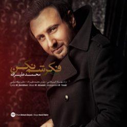 Mohammad Alizadeh Fekresham Nakon