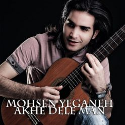Mohsen Yeganeh Akhe Dele Man