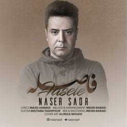 Naser Sadr Faseleh