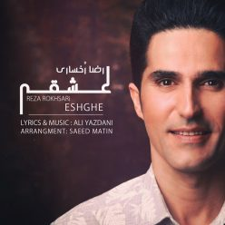 Reza Rokhsari Eshghe