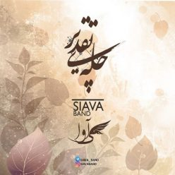 SiAva Band Chelleye Taghdir