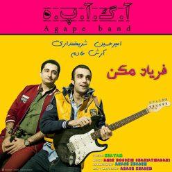 Agape Band Amirhossein Shariatmadari Arash Khadem Faryad Makon 640