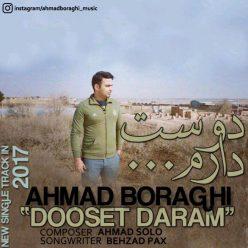 Ahmad Boraghi Doset Daram