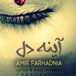 Amir Farhadnia Ayene Del