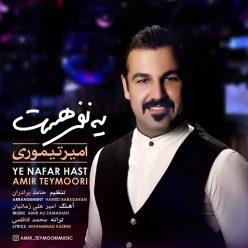 Amir Teymoori