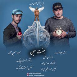 Arshad AmirEskandari Haft Sin Ft Masoud HosseinZadeh