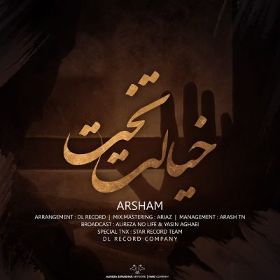 Arsham Khiyalet Takht