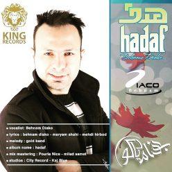 Behnam Diako Hadaf