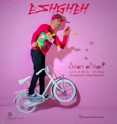 Ehsan Afshari Eshgheh