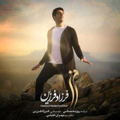 Farzad Farzin Marz