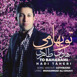 Hadi Taheri To Baharami