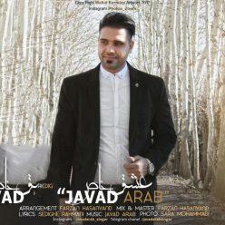 Javad Arab Eshghe Khas