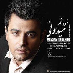 Meysam Ebrahimi Khodetam Midooni