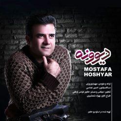 Mostafa Hoshyar Divooneh