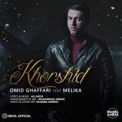 Omid Ghaffari