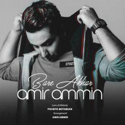 Amir AmMin Bare Akhar