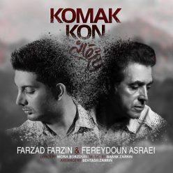 Farzad Farzin Fereydoun Komak Kon