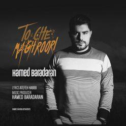 Hamed Baradaran To Che Maghroori