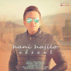 Hani Hajilo Ahsant