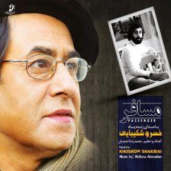 Khosro Shakibaei Mosafer