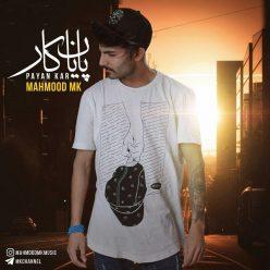 Mahmood Mk