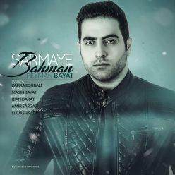 Peyman Bayat Sarmaye Bahman
