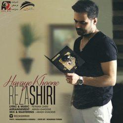 Reza Shiri Havaye Khoone